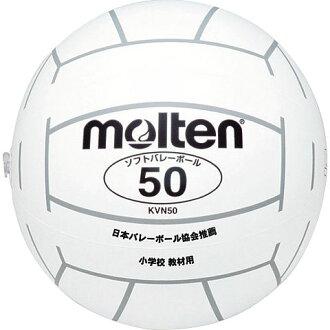 熔融排球 KVN50W 排球小學四年制學生教育材料的熔化