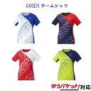 ゴーセン ゲームシャツ T1943 レディース 2019AW バドミントン テニス ソフト