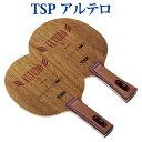 【取寄品】 TSP アルテロ 02619x 2018SS 卓球
