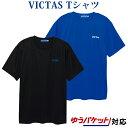 VICTAS V-TS063 033455 ユニセックス 2018SS 卓球 VICTAS ラッキーシール対応