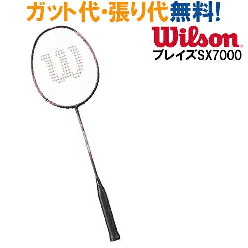 【在庫品】 ウイルソン バドミントンラケット ブ...の商品画像