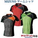 【取寄品】 ミズノ ゲームシャツ 82JA7001 ユニセッ...
