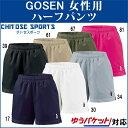 【在庫品】 ゴーセンハーフパンツ PP1601バドミントン テニス ウエアレディース ウィ