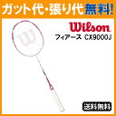 【在庫品】 ウイルソン フィアース CX9000J チェリーブロッサム wrt8801202 バドミン