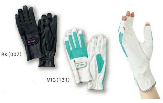 【在庫品】 ヨネックステニスグローブ(左右両手用、ネイルスルー、手の平穴無し)AC293 テニス 手袋 両手用 YONEX 2015SS ラッキーシール対応