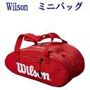ウイルソン  MINI SUPER TOUR BAG WR8000401001 2019SS バドミントン テニス ソフトテニス