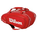ウイルソン TOUR V 9 PACK ツアー・ブイ・9 パックWRZ847609 バドミントン テニス ラケット バッグ 収納 WILSON 2016年春夏モデル