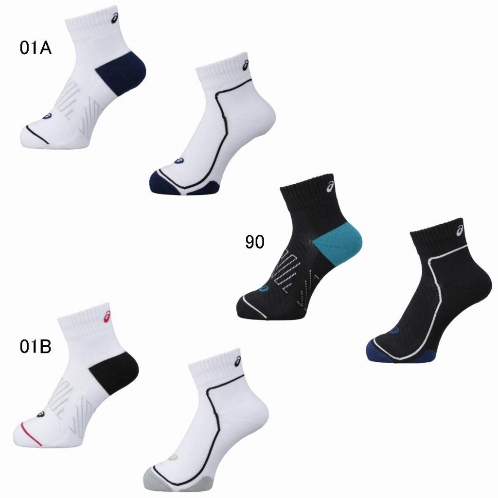 【在庫品】 アシックス2足組ソックス13XAS160バスケット バレー ランニング テニス バドミントン スポーツ 靴下 メンズ ユニセックス ASICS 2017SS