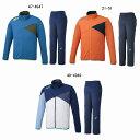 【在庫品】 アシックス A77 トレーニングジャケット・パンツ上下セット XAT715/XAT815 ジャージ メンズ ユニセックス 男女兼用 ASICS 2017年春夏モデル