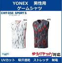 【在庫品】 ヨネックス ゲームシャツ(ノースリーブ) 102...