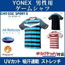 【在庫品】 ヨネックス ゲームシャツ(フィットスタイル) 10274 メンズ 2018SS バドミ
