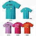 ヨネックスUNI ドライTシャツ16301Yバドミントン ウエアユニセックス メンズYONEX 2017年春夏モデル ゆうパケット(メール便)対応 受注会限定