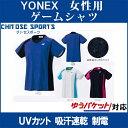 【在庫品】 ヨネックス ゲームシャツ 20428 レディース 2018SS バドミントン テニス