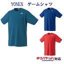 最大400円OFFクーポン付 ヨネックスゲームシャツ 10304 メンズ 2019SS バドミントン