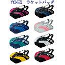 ヨネックス ラケットバッグ 6(リュック付)<テニス6本用>...