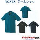 ヨネックスゲームシャツ 10300Y メンズ 2019SS バドミントン テニス ゆうパケット(メ