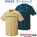 楽天チトセスポーツ楽天市場店ヨネックス ゲームシャツ(フィットスタイル) 10326 メンズ ユニセックス 2020SS バドミントン テニス ゆうパケット(メール便)対応