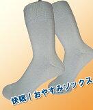 丝绸100%!在桩底部★脚踝设计您舒适的睡眠粗高跟鞋和脚冷!红袜100%真丝晚[【冷えとり】シルクおやすみソックス]