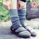 冷えとり重ね履き ウール100% ふんわり柔らかな肌触り 足元暖かゆったりした履き心地 冷えとり 冷え取り靴下 ウール 靴下 ランキングお取り寄せ