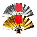【扇子飾り台付き】舞扇子 飾り扇子 飾り扇子 日の丸金銀(表は金地、裏は銀地) 京扇子 せんす 日本舞踊 踊り お稽古