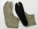 変わり市松(深みどり/紫) 4枚コハゼ[25.0cm? 男性 日本製 行田市松 和柄 柄足袋 男 柄