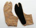変わり市松(茶/藤色) 4枚コハゼ[25.0cm? 男性 日本製 行田市松 和柄 柄足袋 男 柄 足