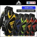 アドバイザー ADVISOR キャディバッグ ベースカラー/ブラック ADB1201 【ADVISOR】【あす楽対応】