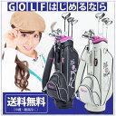 PersonsGolf パーソンズ レディース・ゴルフクラブ8本セット「PSL-2012」キャディバッ