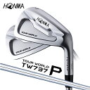 本間ゴルフ ホンマ ツアーワールドTW737 P アイアン 6本セット (#5~#10)N.S.PRO950GH【TOUR WORLD】【HONMA】