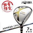 本間ゴルフ ベレスS-02 7W(21°) 3Sグレード ARMRQ6(54)シャフト BERESフェアウェイウッド [HONMA][ホンマ]
