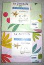 【最低価格保証!】La Serenata/ラ・セレナータ クッションカバー【ジータ・gita】(45×45cm)