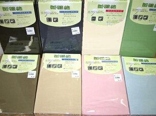 クイーンロングサイズ ムジカラーシリーズ ボックス