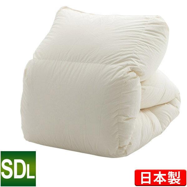 2枚合わせ羽毛布団(フランス産ホワイトダックダウン85%)セミダブルロング/キナリ