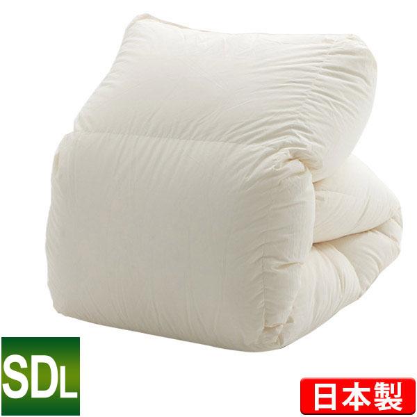 2枚合わせ羽毛布団(フランス産ホワイトダックダウン90%)セミダブルロング/キナリ