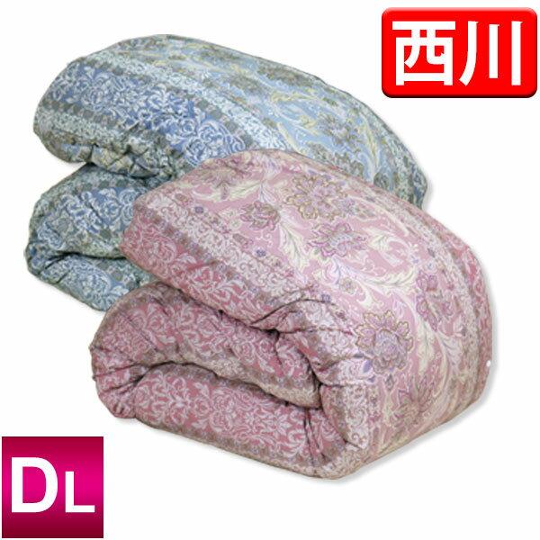 【京都西川】2枚合わせ羽毛布団(フランス産ホワイトダックダウン93%)ダブルロング