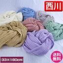 【送料無料!】西川リビングシルク100%マフラー/カラーは選べる7色!/シルク100%使用/ギフ