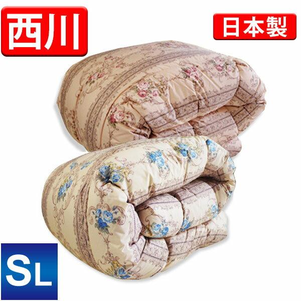 【京都西川】羽毛布団(ホワイトダックダウン85%)シングルロング