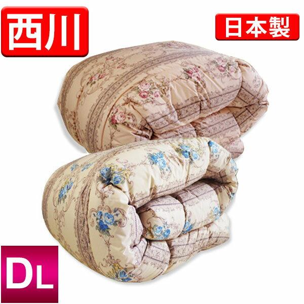 【京都西川】羽毛布団(ホワイトダックダウン85%)ダブルロング