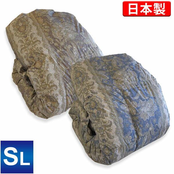 2枚合わせ羽毛布団(フランス産ホワイトダックダウン90%)シングルロング