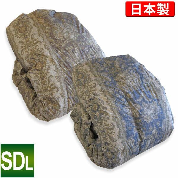 2枚合わせ羽毛布団(フランス産ホワイトマザーダックダウン90%)セミダブルロング