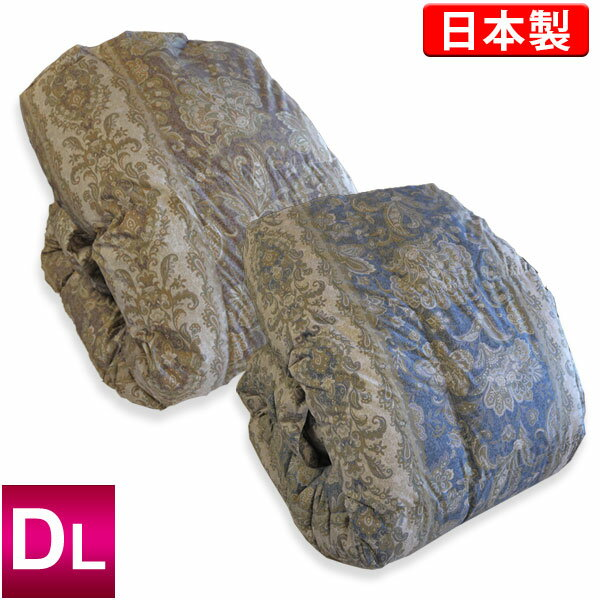 2枚合わせ羽毛布団(フランス産ホワイトダックダウン90%)ダブルロング
