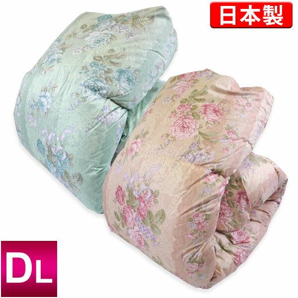 羽毛布団【アムール】フランス産WDD90%[ダブルロング/軽量]日本製羽毛掛けふとん/ホワイトダックダウン