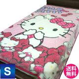 �����������ۥ���ꥪ Hello Kitty �˥塼�ޥ��䡼���� 140��200cm/Hello Kitty/�ϥ?���ƥ�/�դ��ꤢ������/�����ͤ�����ͤޤ���ǯ��ǻȤ��롪/KT51142/�ڤ����ڡ�