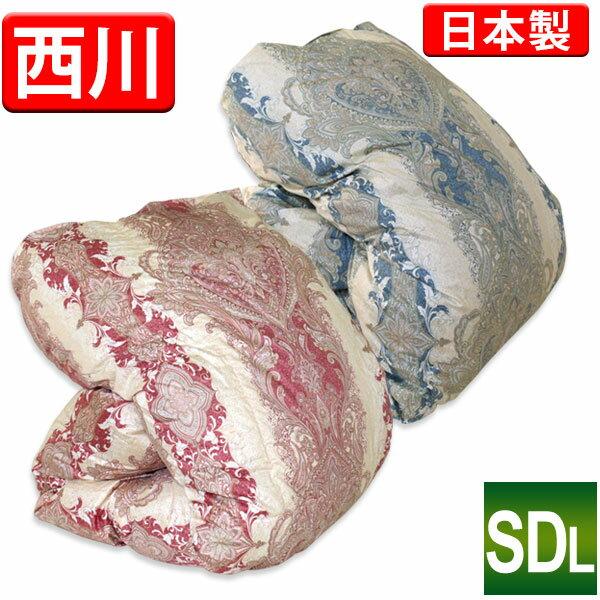 【昭和西川】2層式羽毛布団(フランス産ホワイトダックダウン90%)セミダブルロング/側生地は綿100%