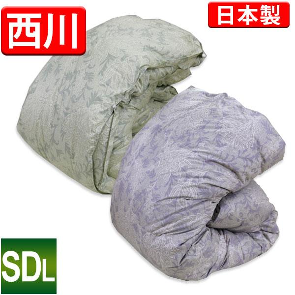 【京都西川】2枚合せ羽毛布団(ハンガリー産ホワイトダックダウン93%)セミダブルロング