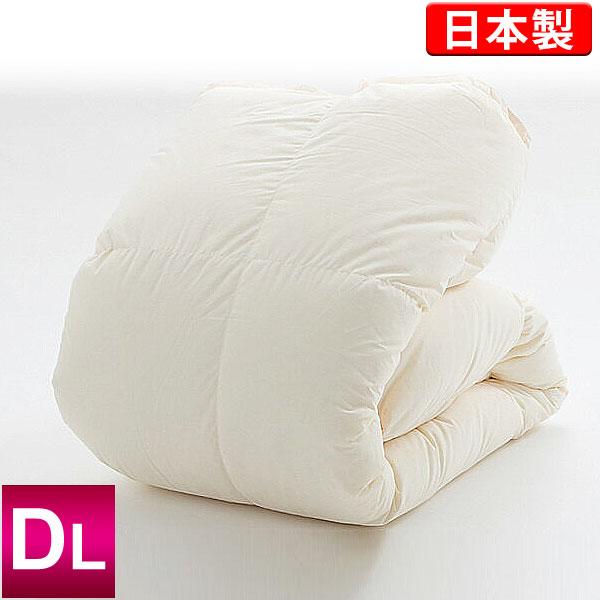 羽毛布団(ハンガリー産ホワイトダックダウン85%)ダブルロング/キナリ/側生地も綿100%
