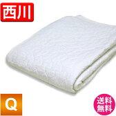 【送料無料】西川/夏のしつらえ水洗いキルト敷パッド/クイーンサイズ/敷きパッド/綿/シーツ/ベッドパッド/ベッドにも装着可能