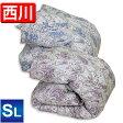 【昭和西川】羽毛布団 シングルロング WDD85%【NN7432】SL 日本製/羽毛掛けふとん/ホワイトダックダウン羽毛掛布団/立体キルト/軽量生地使用/【05P28Sep16】
