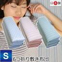 日本製 6つ折り敷き布団 シングルサイズ 約100×200cm【選べる中綿】軽量 コンパクト 六つ折り合繊敷布団【ラッピング不可】