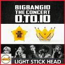 BIGBANG ペンライトヘッド bigbang 公式ペンライトスティックヘッド ビッグバン 【 YG公式グッズ】